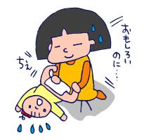双子を授かっちゃいましたヨ☆-0616うんちっち03