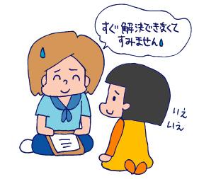双子を授かっちゃいましたヨ☆-0711検診05
