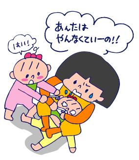双子を授かっちゃいましたヨ☆-0426ハミガキ03