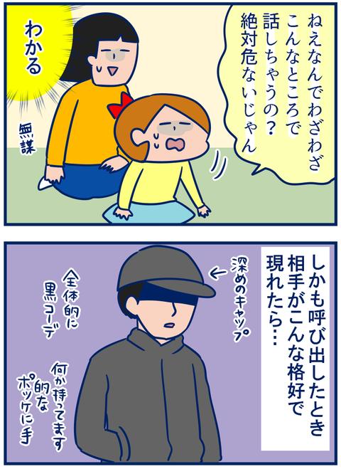 刑事ドラマ02