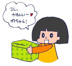 双子を授かっちゃいましたヨ☆-0623新入り01