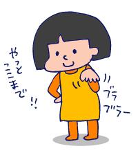 双子を授かっちゃいましたヨ☆-0924腱鞘炎02
