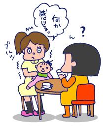 双子を授かっちゃいましたヨ☆-0530コマメ01