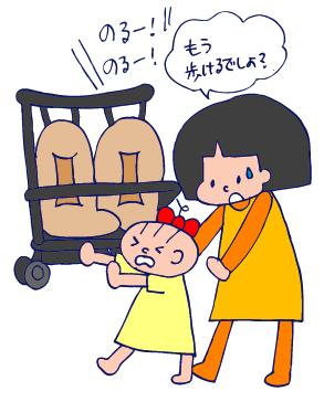 双子を授かっちゃいましたヨ☆-0814双子01