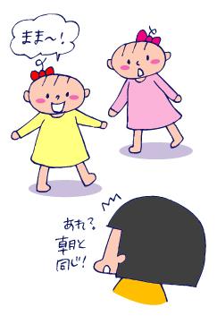 双子を授かっちゃいましたヨ☆-1221パンツ05