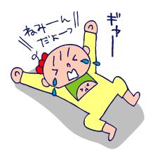 双子を授かっちゃいましたヨ☆-0617幼稚園03