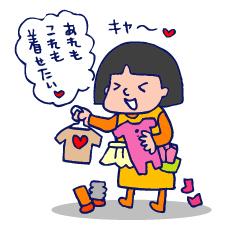 双子を授かっちゃいましたヨ☆-0315三ヵ月05