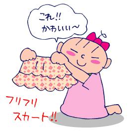 双子を授かっちゃいましたヨ☆-0922ふくチョイス02