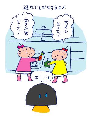 双子を授かっちゃいましたヨ☆-1222プレゼント04