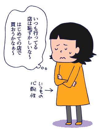 0918妊娠検査薬02