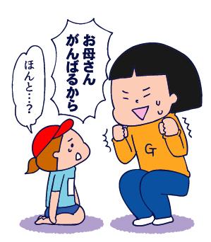 0926運動会07