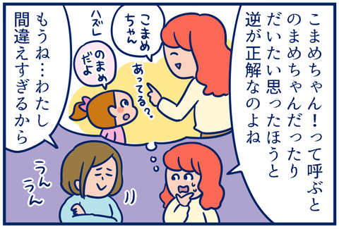 見分け02