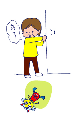 双子を授かっちゃいましたヨ☆-1230スイリン10