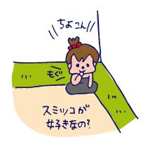 双子を授かっちゃいましたヨ☆-0823ほたほた04