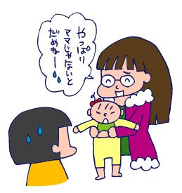双子を授かっちゃいましたヨ☆-0221人形劇03