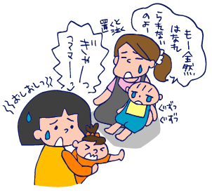 双子を授かっちゃいましたヨ☆-0722連休06