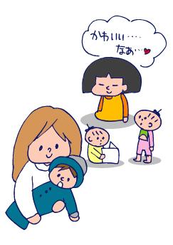双子を授かっちゃいましたヨ☆-1226検診04