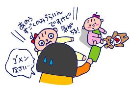 双子を授かっちゃいましたヨ☆-0529授乳中04