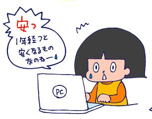 双子を授かっちゃいましたヨ☆-0922サンタ02