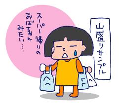 双子を授かっちゃいましたヨ☆-0511育児イベント04