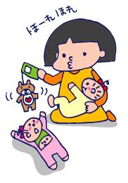 双子を授かっちゃいましたヨ☆-0529授乳中03