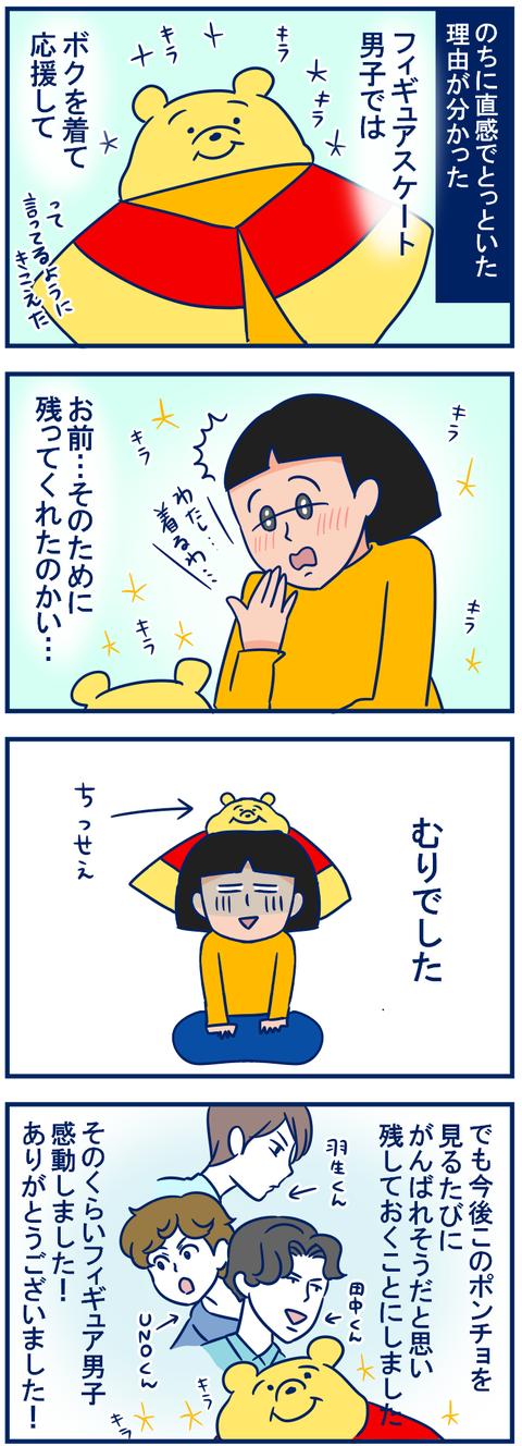 フィギュア02