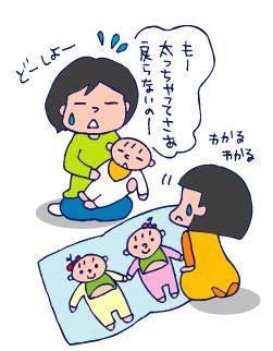 友達の赤ちゃんを見に行ってきました☆