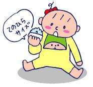 双子を授かっちゃいましたヨ☆-1230おにぎり02
