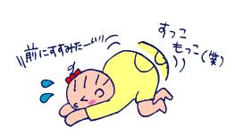 双子を授かっちゃいましたヨ☆-0707コマメ03