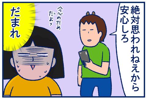 コ-プデリ04