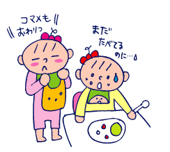 双子を授かっちゃいましたヨ☆-0624お片づけ03