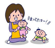 双子を授かっちゃいましたヨ☆-0908セミナー02