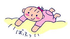 双子を授かっちゃいましたヨ☆-0629やんちゃ01