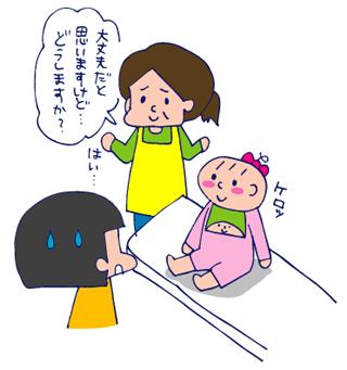 双子を授かっちゃいましたヨ☆-1115流血04