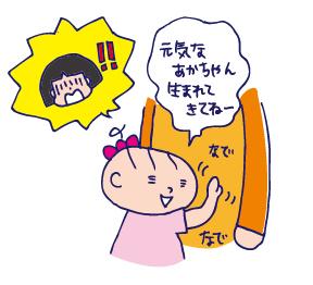 0811お腹02