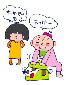 双子を授かっちゃいましたヨ☆-0420ノマメ言語03