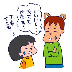 双子を授かっちゃいましたヨ☆-0603腱鞘炎02