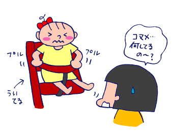 双子を授かっちゃいましたヨ☆-0808うんち02