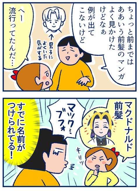 しのぶさん02