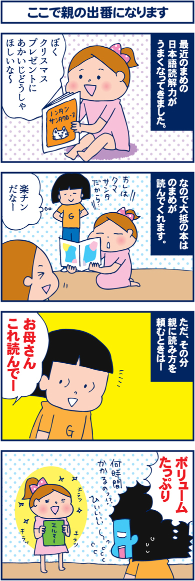 0814絵本