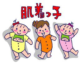 双子を授かっちゃいましたヨ☆-0622kanaチャン01