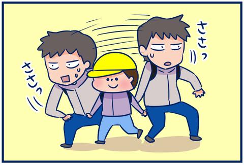 【4コマ】お兄ちゃんはSP