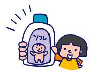 双子を授かっちゃいましたヨ☆-0108沐浴剤01