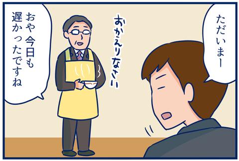 もしも相棒の右京さんが奥さんだったら…という妄想。