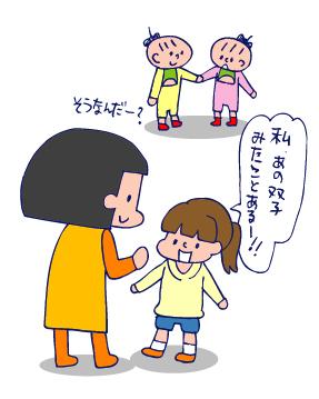 双子を授かっちゃいましたヨ☆-0428男の子?01