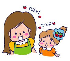 双子を授かっちゃいましたヨ☆-0214かがみ01