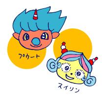 双子を授かっちゃいましたヨ☆-1130ライゴー02