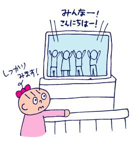 双子を授かっちゃいましたヨ☆-1220お姉さん03