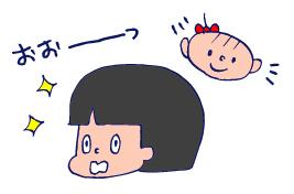 双子を授かっちゃいましたヨ☆-1516トイレ02