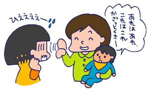 双子を授かっちゃいましたヨ☆-0528ちまちゃんち04